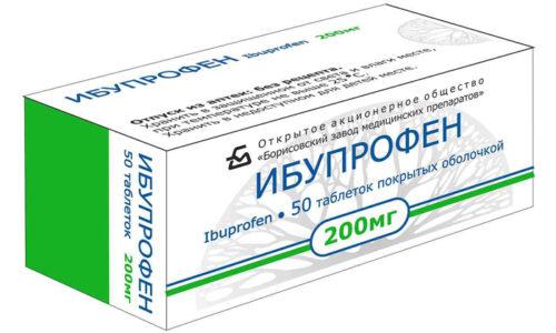 Если воспалившийся геморрой характеризуется острыми приступами боли, медики выписывают Ибупрофен
