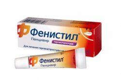«Фенистил» для лечения герпеса на губах