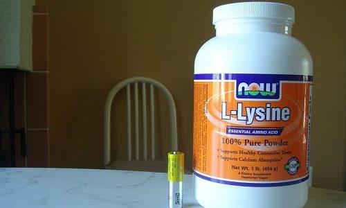 В период обострения инфекции врачи советуют принимать по 3 капсулы лизина в день