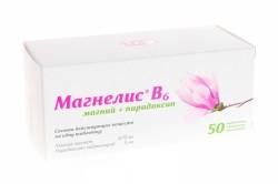 Польза препарата Магнелис при давлении