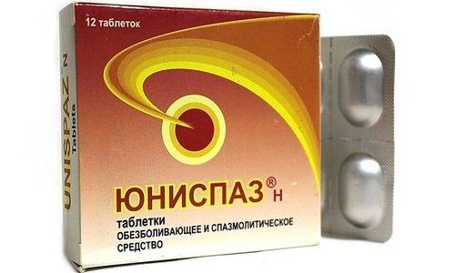 Таблетки Юниспаз назначаются при нарушениях работы кишечника, в результате которых больного мучают запоры, колики и повышенное газообразование