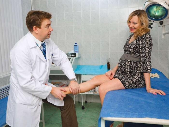 Варикоз беременных