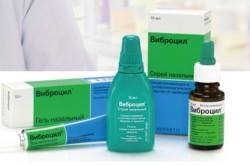 Виброцил для лечения фронтита
